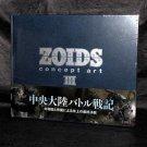 ZOIDS Concept Art III Tomy Japan Anime Game Mecha Robot Art Book NEW