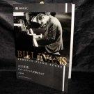 Bill Evans Perfect Piano Music Score Book ☆ NEW ☆