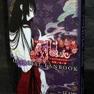 Xxxholic Official Fanbook Clamp Art Book JAPAN ANIME ART BOOK NEW