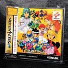 Twinbee Detana Yahoo! Deluxe Pack Konami Japan Sega Saturn Complete with Obi