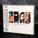 Final Fantasy IX Plus Japan Original Game Music CD Digicube Edition