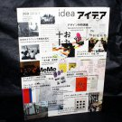 Idea International Graphic Art Typography 359 Japan Graphic Design Education NEW