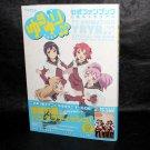 Yuruyuri Official Fan Book Nanamori Chu Memorial Japan Anime Art Book NEW