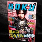 Kera BOKU Japan Gothic Lolita Japanese Fashion Magazine Issue 3 NEW