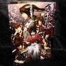 Hakuouki Fan Book Hakuoki Kyouto Japan Anime Art Works Book NEW