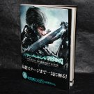 Metal Gear Rising Revengeance Official Operation Japan Guide and Art Book NEW