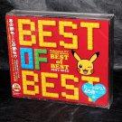 Poket Monster Pokémon TV ANIME SONGS BEST of BEST 1997-2012 Japan Music 3 CD NEW