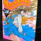 Miyuki Chan In Wonderland Japan CLAMP MANGA ANIME ART BOOK
