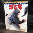 Godzilla Paper Craft Book Origami Model Book Japan NEW