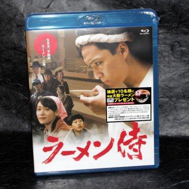 Ramen Samurai Japan Movie Film English Subtitles Blu-ray NEW