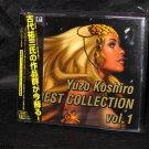 Yuzo Koshiro BEST COLLECTION vol.1 JAPAN GAME MUSIC 3 CD Set