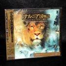 Harry Gregson Williams Narnia Original Soundtrack MOVIE SOUNDTRACK JAPAN CD NEW