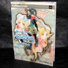 Grandia II Sega RPG Game Guide and Art Book Japan Dreamcast PS2 PlayStation 2