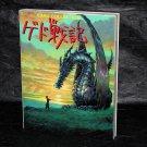 Tales from Earthsea Gedo Senki  Postcard Art Book JAPAN ANIME MOVIE