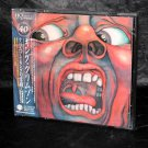 King Crimson In The Court Of The Crimson King 2 CD 2004 and 2009 Remaster NEW