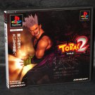 TOBAL 2 PS 1 One PS1 Japan Original Squaresoft Akira Toriyama ACTION GAME