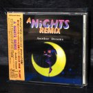 A Nights Remix Another Dreams Sega Saturn Japan Game Music CD