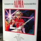 Alpha Yoshiyuki Sadamoto Artwork Collection Nadia Japan Anime Art Works Book