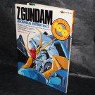 Gundam Z Mechanical Chapter Vol. 2 New Type 100 Japan Anime Art Book