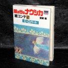 Nausicaa Continuity 2 Storyboard Book Japan Studio Ghibli Anime Art Book NEW
