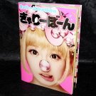 Kyary Pamyu Pamyu Kyary Boon Japan JPOP Fashion Photo Book NEW