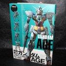 Gundam AGE Mechanic and World Art Book Japan Anime Manga Art Works NEW