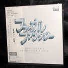 FINAL FANTASY Orchestra Album Limited Edition Blue-Ray and Vinyl Album NEW