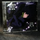Darker Than Black Original Soundtrack ANIME JAPAN SOUNDTRACKS MUSIC CD NEW