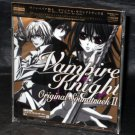 Vampire Knight Original Soundtrack II Japan Original ANIME MUSIC CD