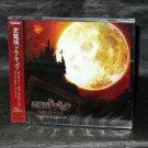 Castlevania Akumajou Dracula Gallery Of Labyrinth Konami GAME MUSIC 2 CD NEW