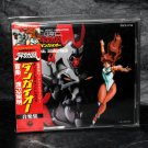 Hajataisei Dangaioh Original Soundtrack Japan Anime Music CD
