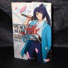 Peace Maker Kurogane TV Animation Guide Book 2 Japan Anime Art Book