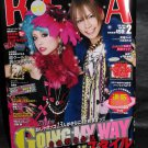 Kera Vol. 150 Gothic Lolita Japan Fashion Harajuku Visual Kei Goth Magazine NEW