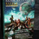 Final Fantasy XIII Battle Ultimania Japan Square Enix GAME GUIDE BOOK NEW