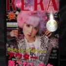 Kera Vol. 125 Gothic Lolita Japan Fashion Harajuku Visual Kei Goth Magazine