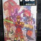 Phantasy Star Online EPISODE 1 and 2 SEGA JAPAN GAME ART BOOK