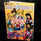 Sailor Moon R Anime Album JAPAN TV SERIES ANIME ART WORK BOOK