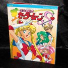 Sailor Moon S TV Deluxe Japan Anime Art Works Book