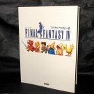 Final Fantasy IV Piano Score Japan Game Music Score Book