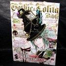Gothic Lolita Bible 48 Japan Visual Kei Goth Fashion Book NEW