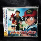 Pocket Monster Battle Frontier Pokémon Counting Song Japan Anime Music CD