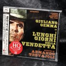 Long Days of Vengeance Movie Soundtrack Score Armando Trovajoli Japan Music CD