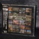 Final Fantasy XI Vision Of Ziraat Original Soundtracks GAME MUSIC CD