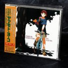 Starship Girl Yamamoto Yohko Song Collection Japan Anime Music CD