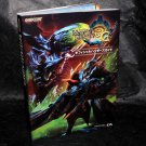 Monster Hunter 3 TRI G Official Hunters Guide 3DS Capcom Game Guide Book