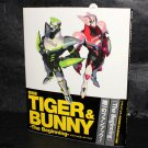 Tiger and Bunny The Beginning Official Hero Book Japan Anime Art Book NEW