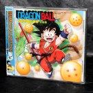 DRAGONBALL Zenkyoku Shu Japan Anime Music CD NEW