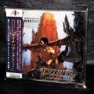 Dinosaur resurrection Original Sound Track Falcom Japan Game Music CD