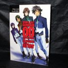 Mobile Suit Gundam 00 Second Season 4 Years After Japan Anime Art Book