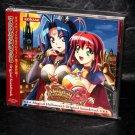 Magical Halloween 3 Original Soundtrack JAPAN MUSIC CD